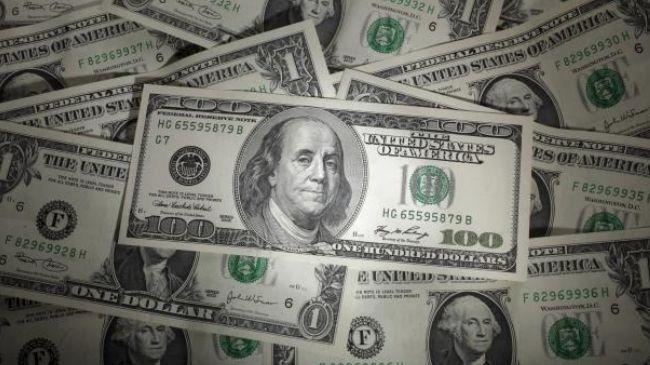 210 More Billionaires
